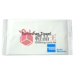Advertising Wet Wipes